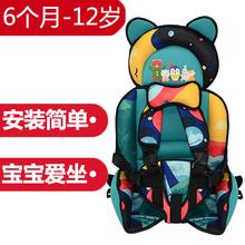 宝宝电bi三轮车安全el轮汽车用婴儿车载宝宝便携式通用简易