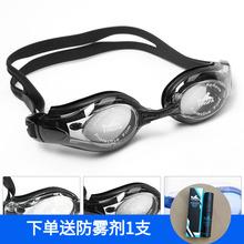 英发休bi舒适大框防pd透明高清游泳镜ok3800