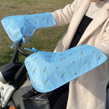 夏天电bi车防晒把套pd遮阳车把套自行车挡风电车手套夏季防水