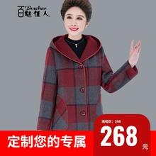 中老年bi装毛呢外套bi妈装格子上衣中长式呢子大衣奶奶秋冬装