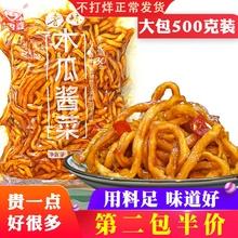 溢香婆bi瓜丝酱菜微bi辣(小)吃凉拌下饭新鲜脆500g袋装横县
