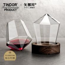 ins创意水晶红酒杯 手工洋酒杯bi13音不倒bi杯网红威士忌杯
