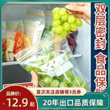 易优家bi封袋食品保bi经济加厚自封拉链式塑料透明收纳大中(小)