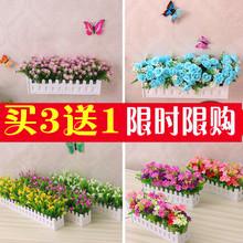 绢花干花塑料假花栅栏壁挂仿真花艺bi13装饰品bi居插花(小)花