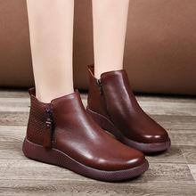 真皮短bi2021春bi厚底文艺复古牛筋底软底圆头马丁靴牛皮女鞋