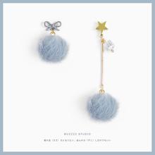 毛球毛bi水貂毛耳钉bi色雾霾蓝长式耳环不对称无耳洞耳饰