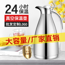 保温壶bi04不锈钢bi家用保温瓶商用KTV饭店餐厅酒店热水壶暖瓶