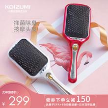 日本(小)bi成器防静电bi电动按摩梳子女网红式气垫梳神器