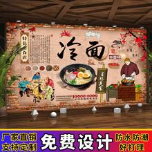 复古怀旧东北美食店装修壁bi9吉林韩国bi朝鲜餐厅面馆背景墙