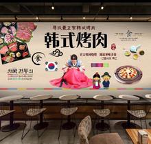 韩款烤肉壁画烧烤bi5国美食背bi料理店餐厅饭店时尚装修墙纸