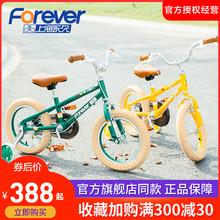 上海永bi牌宝宝自行bi寸男孩女孩(小)孩脚踏车公主式幼儿单车童车