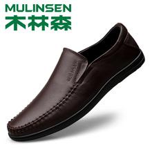 木林森bi皮正品透气bi秋日常休闲鞋牛皮爸爸鞋豆豆鞋子