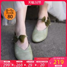 Artbiu阿木原创bi单鞋浅口真皮平底豆豆鞋仙女2020新式