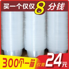 一次性bi塑料碗外卖bi圆形碗水果捞打包碗饭盒快带盖汤盒
