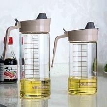 日本厨bi玻璃油壶防bi刻度大号装家用醋壶创意酱醋瓶