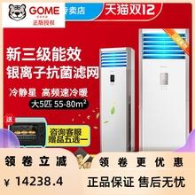 美的冷静星大5bi匹柜机空调bi频冷暖三相电商用落地款