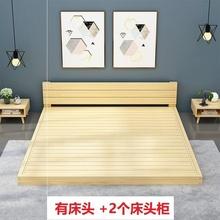 【实木榻榻bi21.5米he8m硬板松木1.2矮床护腰单双的地台床无。