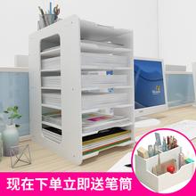 文件架bi层资料办公gi纳分类办公桌面收纳盒置物收纳盒分层