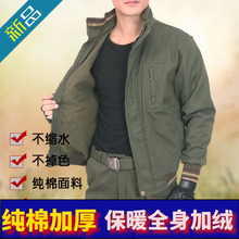 秋冬季bi绒工作服套gi焊厂服加厚保暖工装纯棉劳保服