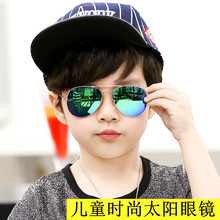 潮宝宝bi生太阳镜男gi色反光墨镜蛤蟆镜可爱宝宝(小)孩遮阳眼镜