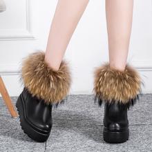 秋冬季bi增高女鞋真fo毛雪地靴厚底松糕短靴坡跟短筒靴子棉鞋