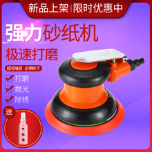 5寸气bi打磨机砂纸fo机 汽车打蜡机气磨工具吸尘磨光机