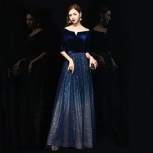 丝绒晚bi服女202fo气场宴会女王长式高贵合唱主持的独唱演出服