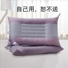 枕头护颈椎 助睡眠 枕头芯枕芯bi12对家用fo单的学生宿舍男