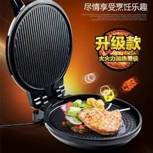 饼撑双面耐bi温2的煎烤fo当电饼铛迷(小)型家用烙饼机。