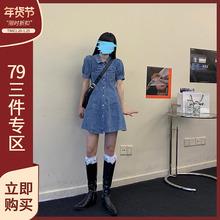 林诗琦bi020夏新fo气质中长式裙子女洗水蓝色泡泡袖