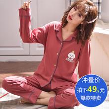 睡衣女bi长袖长裤纯fo秋季可外穿韩款夏天开衫家居服秋冬套装