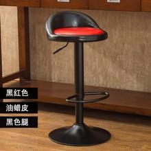 美式专bi高脚转椅子fo用巴台坐椅旋转女装店简约台凳冷