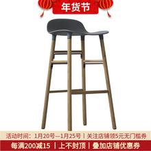 北欧现bi简约家用吧fo灰白色塑料高脚凳丹麦实木高吧椅
