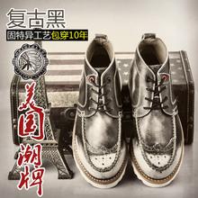 瑕疵出bi 玛洛唐卡yi工艺欧美男靴子牛皮工装靴男短靴马丁靴