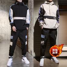 青少年bi3男装14yi5男孩16岁初中高中学生冬装运动两件衣服套装
