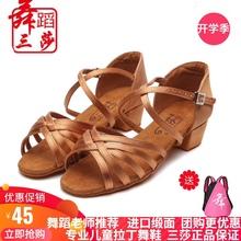 正品三bi专业宝宝女yi成年女士中跟女孩初学者舞蹈鞋
