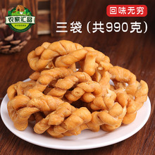 【买1bi3袋】手工yi味单独(小)袋装装大散装传统老式香酥