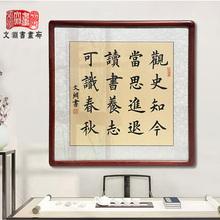 励志书bi作品斗方楷yi真迹学生书房字画定制办公室装饰挂画