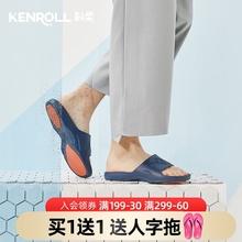 KENROLL科柔防bi7孕妇拖鞋lc用防油夏季情侣浴室内冲凉拖鞋