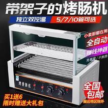 早餐玻bi门电加热商am多功能一的耐高温两用做生意烧肠