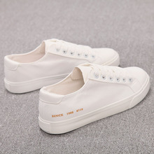 的本白bi帆布鞋男士sy鞋男板鞋学生休闲(小)白鞋球鞋百搭男鞋