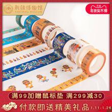 新疆博bi馆 五星出sy中国烫金和纸胶带手账贴纸新疆旅游文创