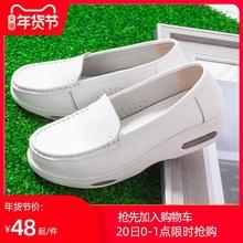 秋冬白色护士鞋女加棉bi7气软底气sy底坡跟夏厚底凉鞋内增高