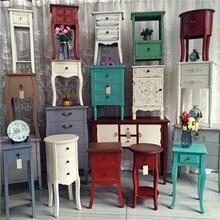 欧式复bi怀旧实木玄sy电视柜花几床头柜家居民宿软装创意设计