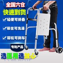 雅德医bi洗澡带坐助sy的康复带轮折叠加厚铝合金助步手推车