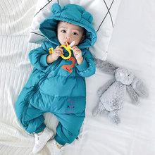 婴儿羽bi服冬季外出sy0-1一2岁加厚保暖男宝宝羽绒连体衣冬装
