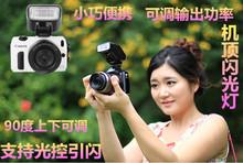 EOSbiM M2 syM5 M6微单相机 550D 200D单反机顶包邮
