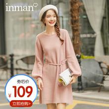 茵曼中bi式毛衣裙过sy2021春装外穿冬季裙子打底针织裙连衣裙