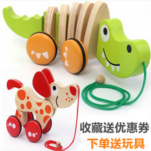 宝宝拖拉玩具牵bi(小)狗学步推to儿园学走路拉线(小)熊敲鼓推拉车