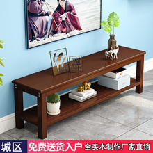 简易实bi全实木现代od厅卧室(小)户型高式电视机柜置物架